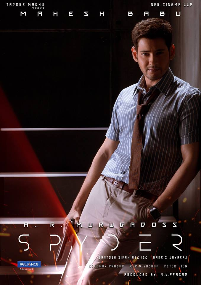 spyder full movie 2018 in hindi dubbed download