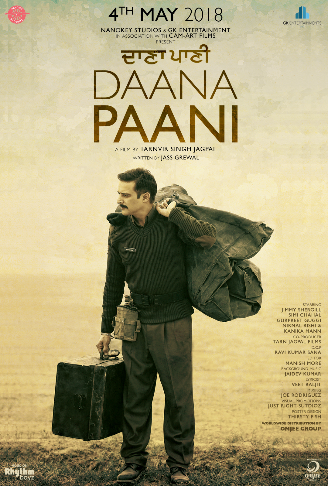 Daana Paani At An Amc Theatre Near You