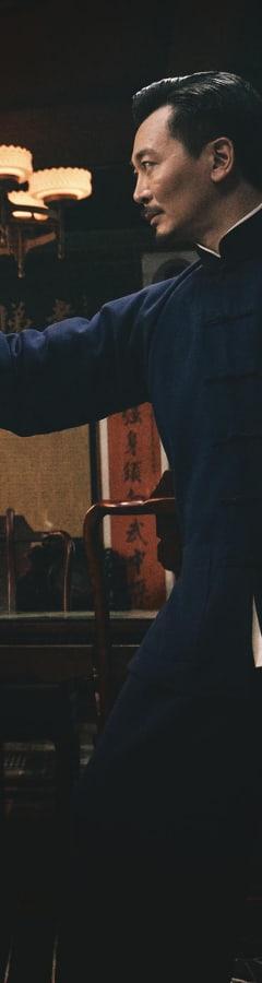 Movie still from Ip Man 4
