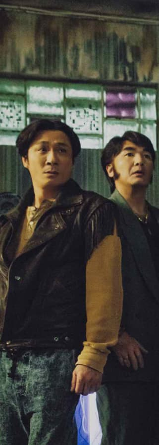 Movie still from Goldbuster (Yao Ling Ling)