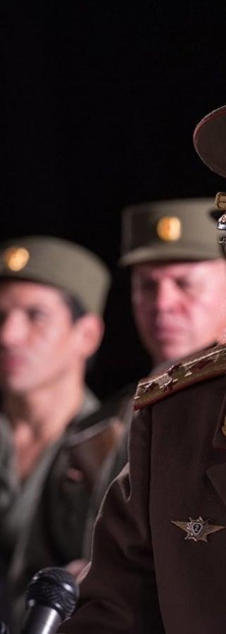 Movie still from Dear Dictator