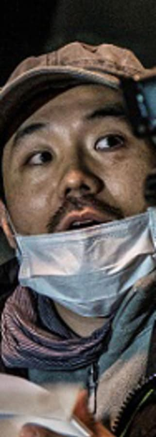 Movie still from Gonjiam: Haunted Asylum