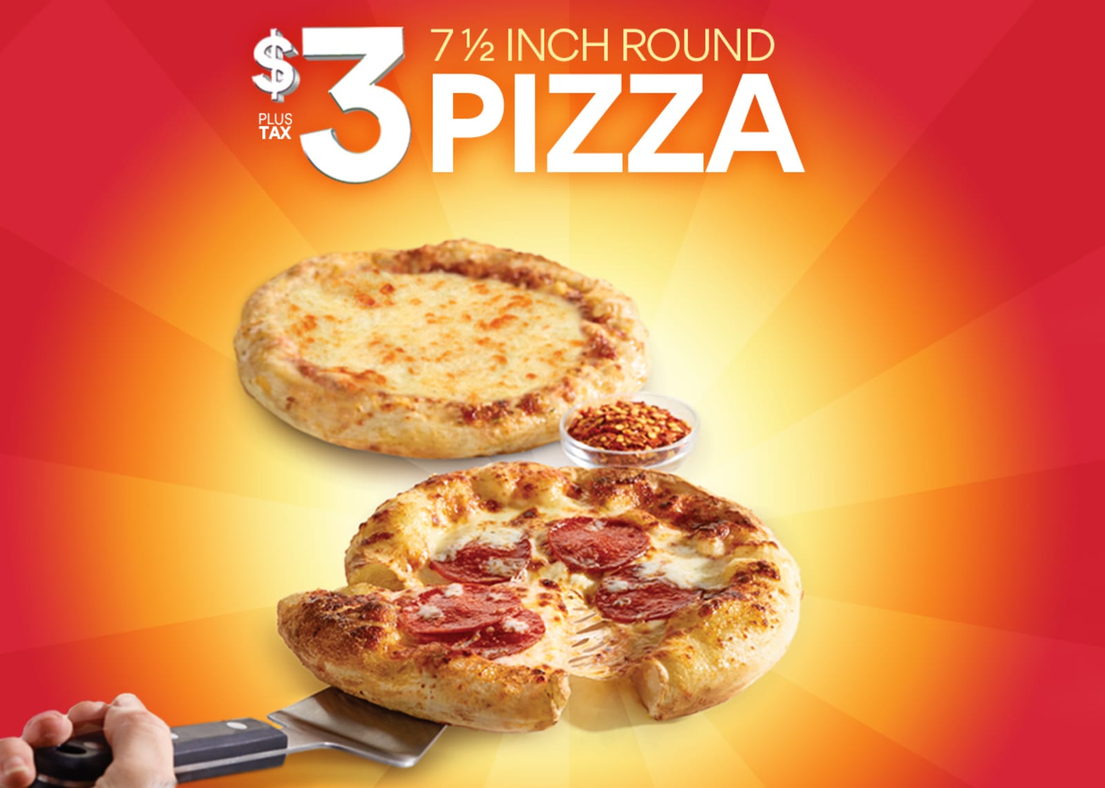 "AMC Theaters: 7.5"" Round Pizza"