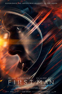 first man - Amc Garden State Plaza