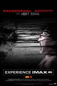 IMAX VR: Paranormal Activity