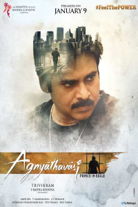 Agnyaathavasi - Prince in Exile
