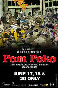 Pom Poko – Studio Ghibli Fest 2018