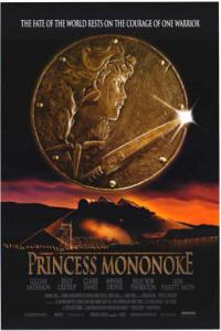 Princess Mononoke – Studio Ghibli Fest 2018