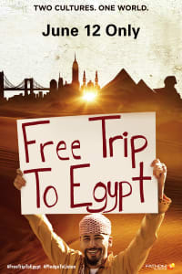 Free Trip to Egypt Event