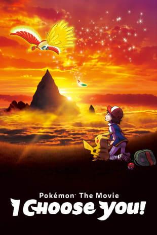 movie poster for Pokémon The Movie: I Choose you!