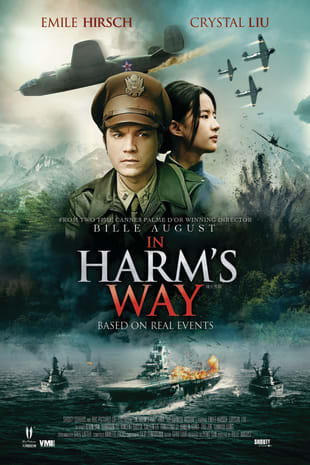 movie poster for In Harm's Way