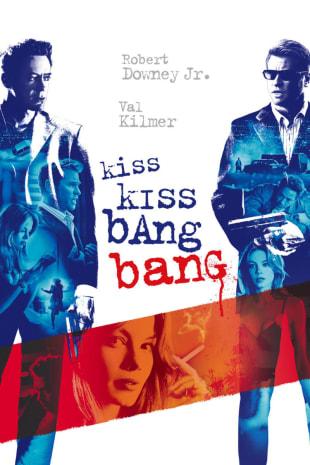 movie poster for Kiss Kiss, Bang Bang (2005)