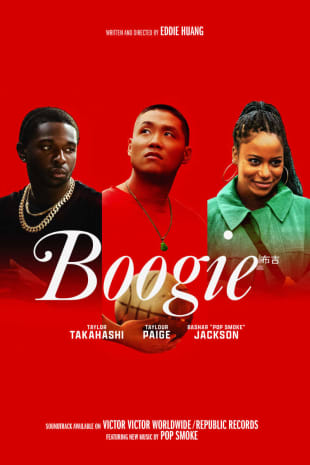 movie poster for Boogie