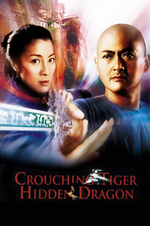 movie poster for Crouching Tiger, Hidden Dragon (Wo hu ca