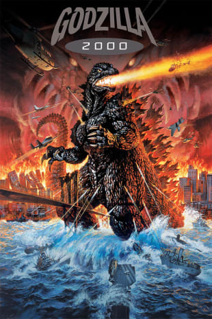 movie poster for Godzilla 2000