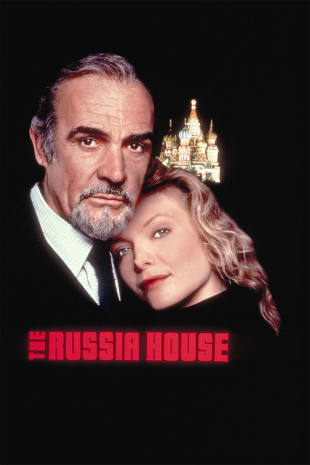 movie poster for The Russia House