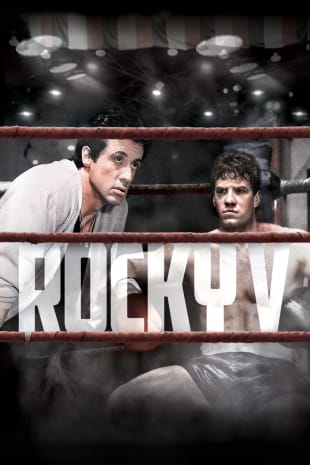movie poster for Rocky V