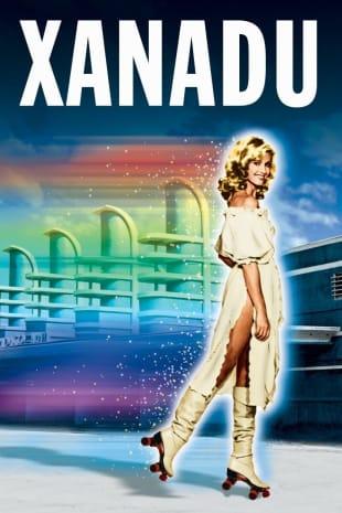 movie poster for Xanadu