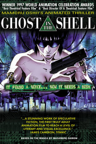 movie poster for Ghost in the Shell (1995)