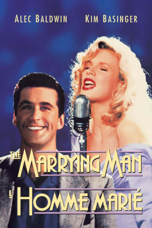 movie poster for The Marrying Man