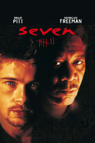 movie poster for Seven (1995)
