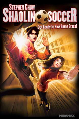 movie poster for Shaolin Soccer