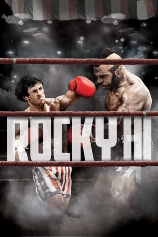 movie poster for Rocky III