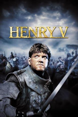 movie poster for Henry V