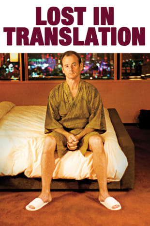 movie poster for Lost In Translation