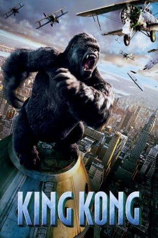 movie poster for King Kong (2005)