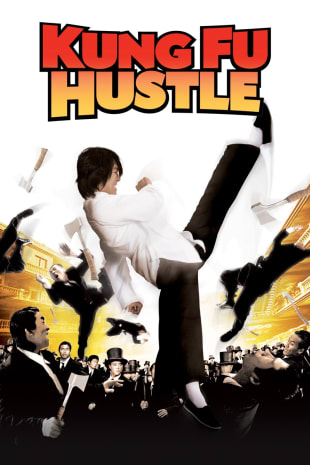 movie poster for Kung Fu Hustle
