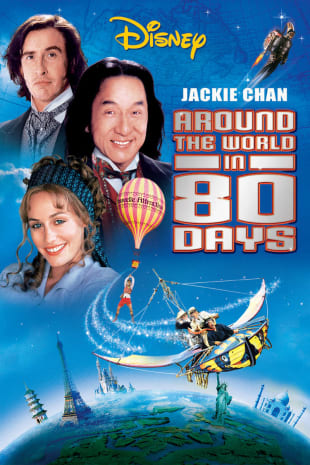 movie poster for Around The World In 80 Days