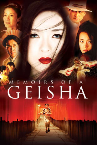 movie poster for Memoirs Of A Geisha
