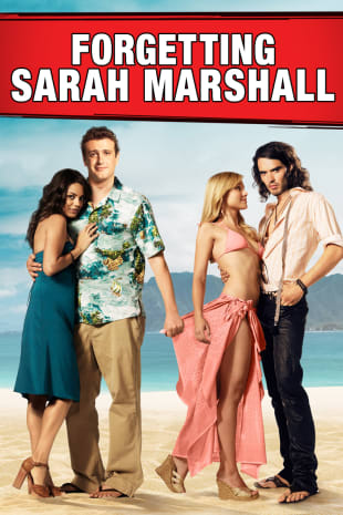 movie poster for Forgetting Sarah Marshall