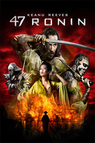 movie poster for 47 Ronin
