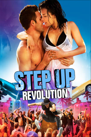 movie poster for Step Up Revolution