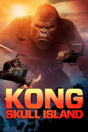 movie poster for Kong: Skull Island