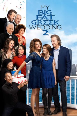 movie poster for My Big Fat Greek Wedding 2