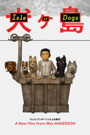 movie poster for Isle Of Dogs