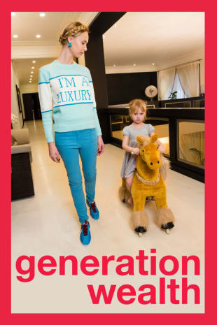 movie poster for Generation Wealth