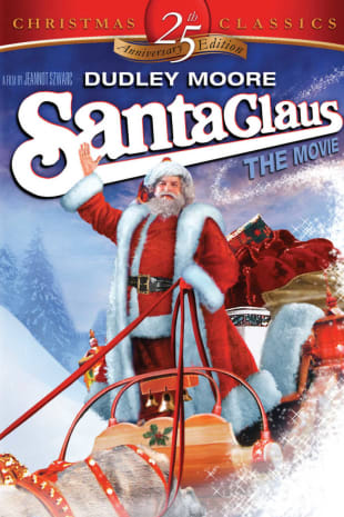 movie poster for Santa Claus: The Movie 25th Anniversary Edition