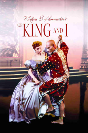 movie poster for The King And I (1956)