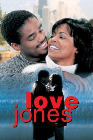 movie poster for Love Jones
