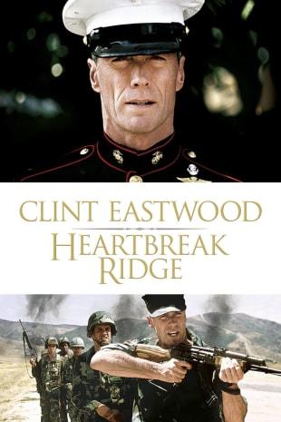 movie poster for Heartbreak Ridge