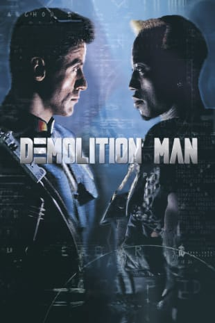 movie poster for Demolition Man
