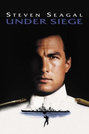 movie poster for Under Siege