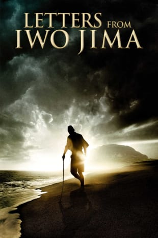 movie poster for Letters From Iwo Jima