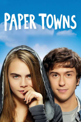 movie poster for Paper Towns