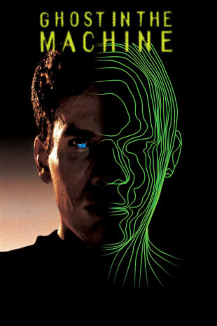 movie poster for Ghost in the Machine