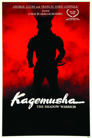 movie poster for Kagemusha